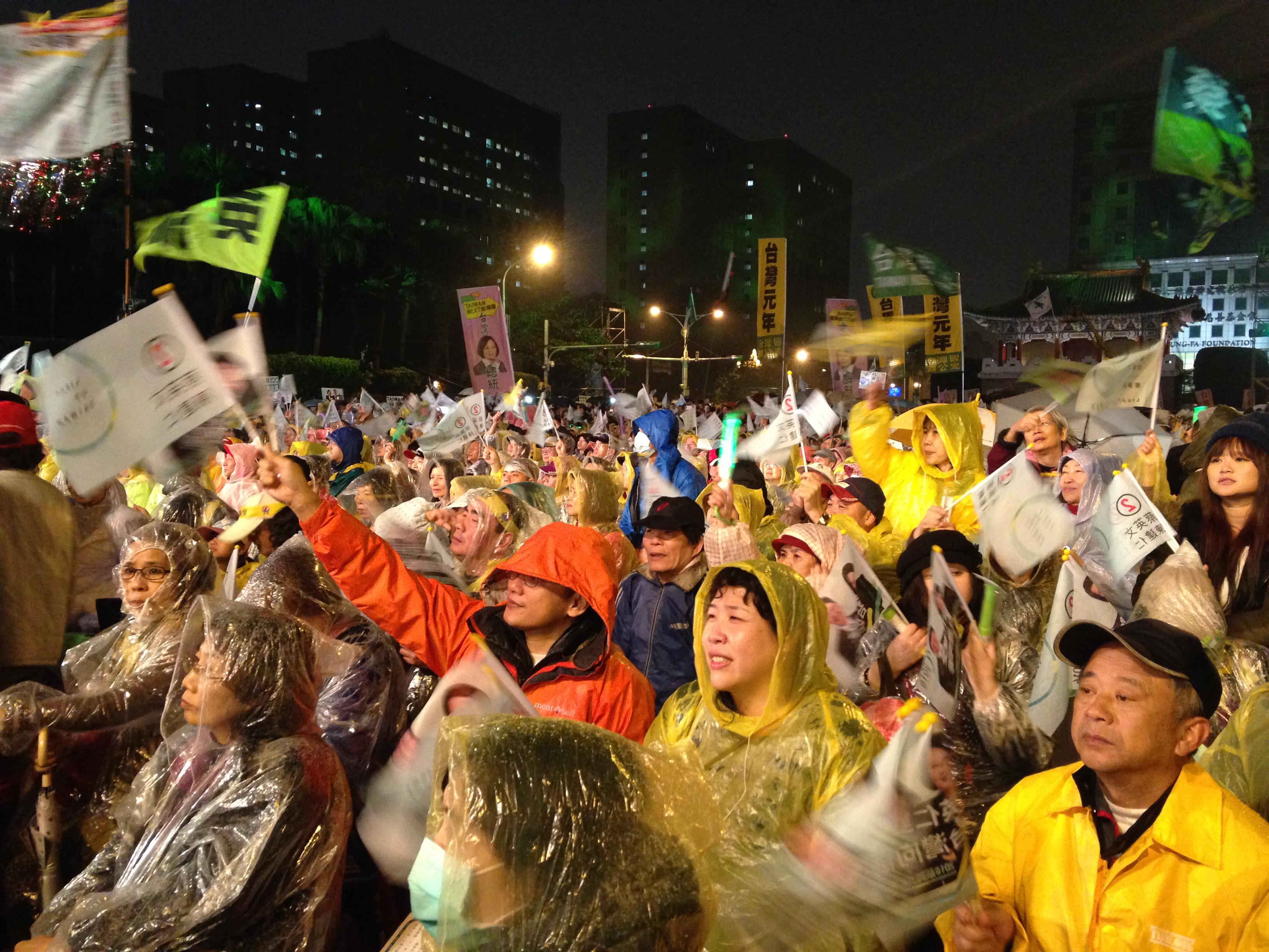 民進党前夜祭2